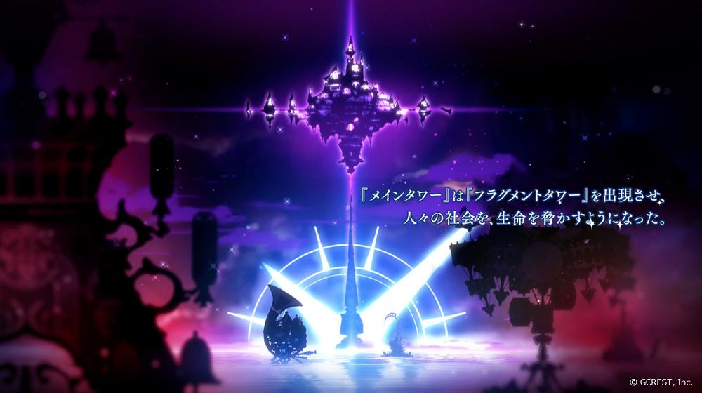 【画像】『星鳴エコーズ』PV1