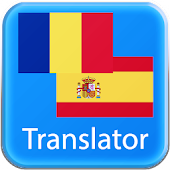 Romanian Spanish translator