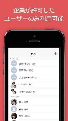 BizChat 1.5.1 Windows u7528 2