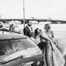 Свадебный фотограф Снежана Магрин (snegana). Фотография от 11.06.2018