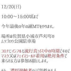 ヴィッツ NCP13 ncp131 RSのカスタム事例画像 凌さんの2020年12月15日19:09の投稿