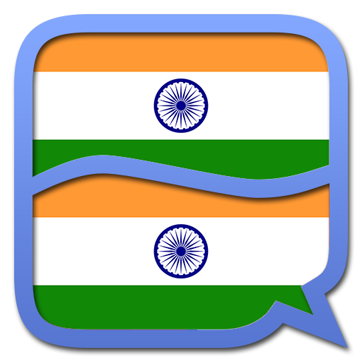 Hindi Malayalam dictionary - Apps on Google Play