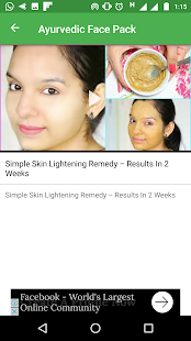 Ayurvedic Face Pack Home Video Glow Skin Naturally - náhled