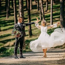 Bröllopsfotograf Vanda Mesiariková (VandaMesiarikova). Foto av 17.04.2019