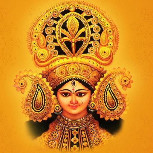 Shree Durga Aarti