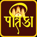 AP Patrika icon