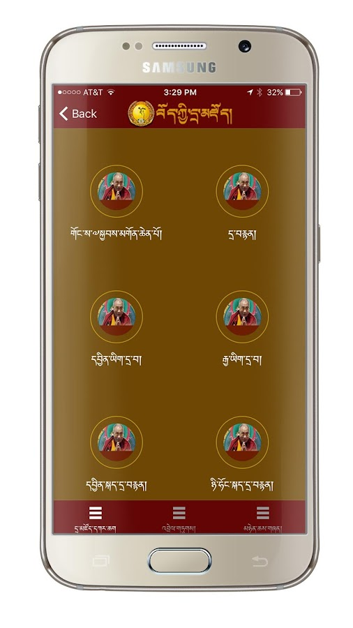 Tibetan Connect- screenshot