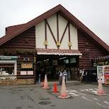 Gora station with Cafe St. Moritz in Hakone, Kanagawa, Japan