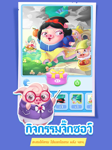 Piggy Boom-New piggy card 3.2.0 screenshots 21