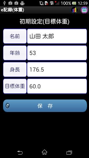eu8a18u9332(u4f53u91cdFree) 1.01 Windows u7528 5