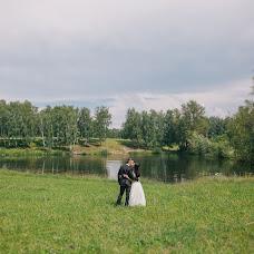 Wedding photographer Aleksandra Gera (alexandragera). Photo of 12.09.2016