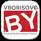VBORiSOVE   Новости Борисова apk