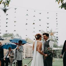 Wedding photographer Vítězslav Malina (malinaphotocz). Photo of 15.03.2018