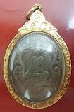 เหรียญพรหมมุณี รุ่น2 ปี2464 สมเด็จพระสังฆราช(แพ)สร้าง เนื้อเงิน เลี่ยมทองพร้อมใช้ ตัวจริงครับ