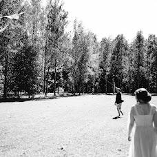 Svatební fotograf Denis Fedorov (vint333). Fotografie z 22.12.2018