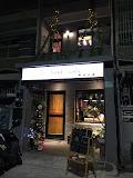I lived cafe 艾生活咖啡