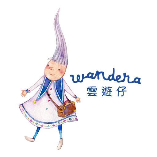 雲遊仔 Wandera