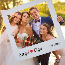 Wedding photographer Sergey Smeylov (Smeilov). Photo of 03.05.2016