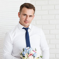 Wedding photographer Karina Ismagilova (ismagilova18). Photo of 05.09.2016