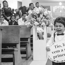 Wedding photographer Alan Rones (alanfotografia). Photo of 13.04.2017