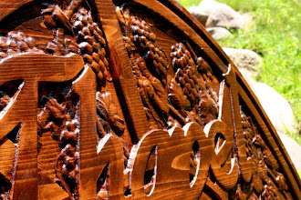 Photo: Carved Wood Chapel Sign http://www.nicecarvings.com