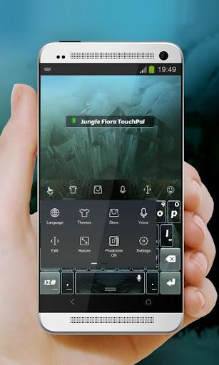 玩個人化App|정글 플로라jeong-geul peullola免費|APP試玩