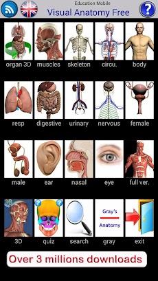 Visual Anatomy Freeのおすすめ画像3