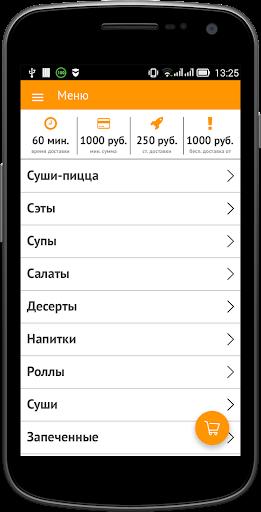 Taisun | u041au0438u0440u043eu0432 3.6.4 screenshots 2