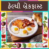 200+ BreakFast Recipe in Gujarati