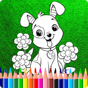 Animals Coloring Book - Cute Coloring Pages