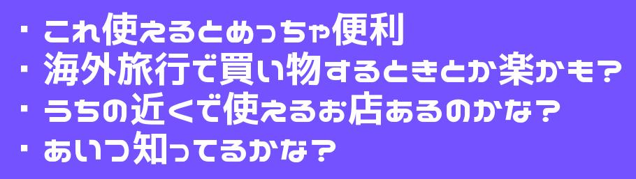freefont_logo_nicokaku_v1 (12).png