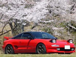 MR2  SW20 Ⅴ型 GT-Sのカスタム事例画像 saitoさんの2020年04月10日23:47の投稿