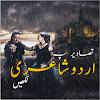 Urdu Shayari on Your Photos