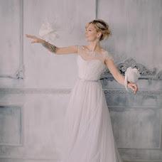 Wedding photographer Elena Koziy (Kolenka). Photo of 27.07.2018