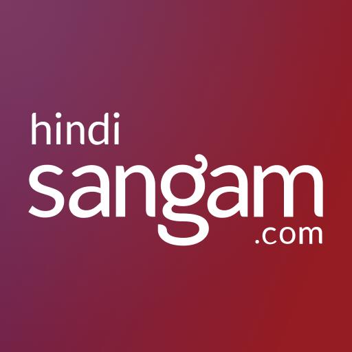 Matchmaking hindi gratuit