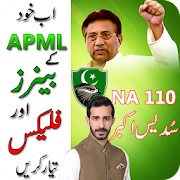 apml flex and banner maker for election 2018 app su google play