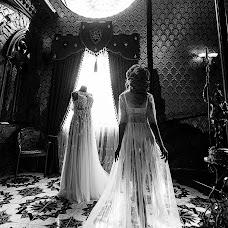 Wedding photographer Vladimir Mikhaylovskiy (vvmich). Photo of 04.12.2018