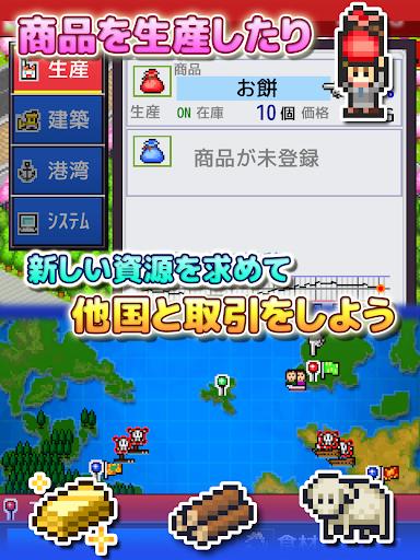 出港!!コンテナ丸