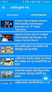 Ashok Chand - náhled