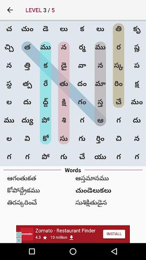 Pada Keli - Telugu Word Search screenshot 5