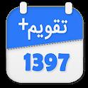 تقویم97 پلاس icon