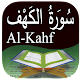 Download Surah Kahf For PC Windows and Mac