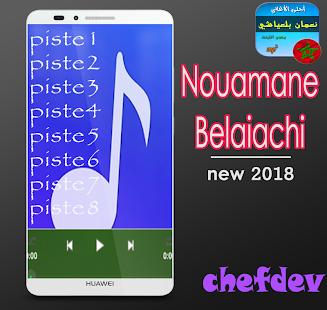جديد نعمان بلعياشي 2018 Nouamane Belaiachi New - náhled