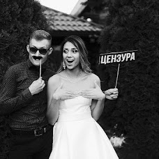 Wedding photographer Anna Rudanova (rudanovaanna). Photo of 21.10.2017