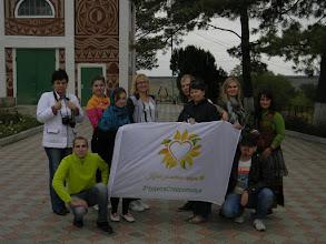 """Photo: фото на память о нашем замечательном блог-туре """"Чудеса Ставрополья"""""""
