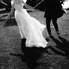 Wedding photographer Aleksey Gorkiy (gorkiyalexey). Photo of 15.02.2018