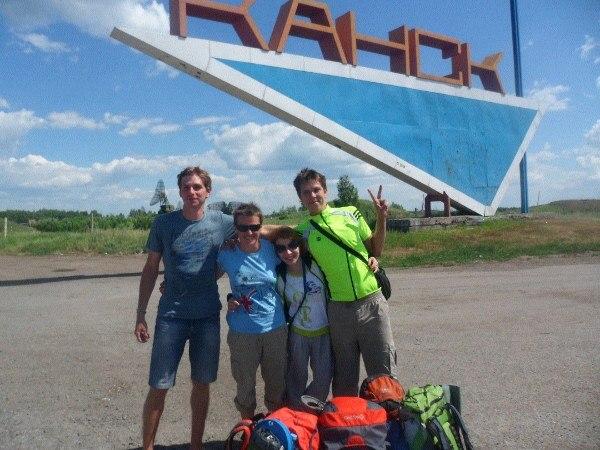 Автостопим в Иркутск