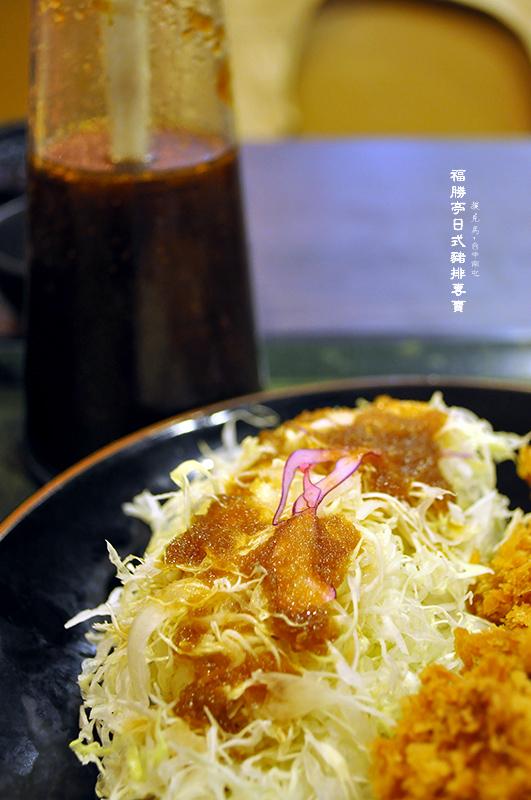 福勝亭日式豬排專賣高麗菜絲