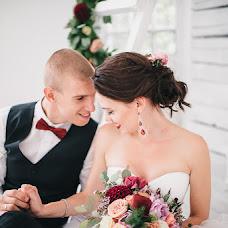 Wedding photographer Yuliya Cherneckaya (Judi). Photo of 02.11.2016