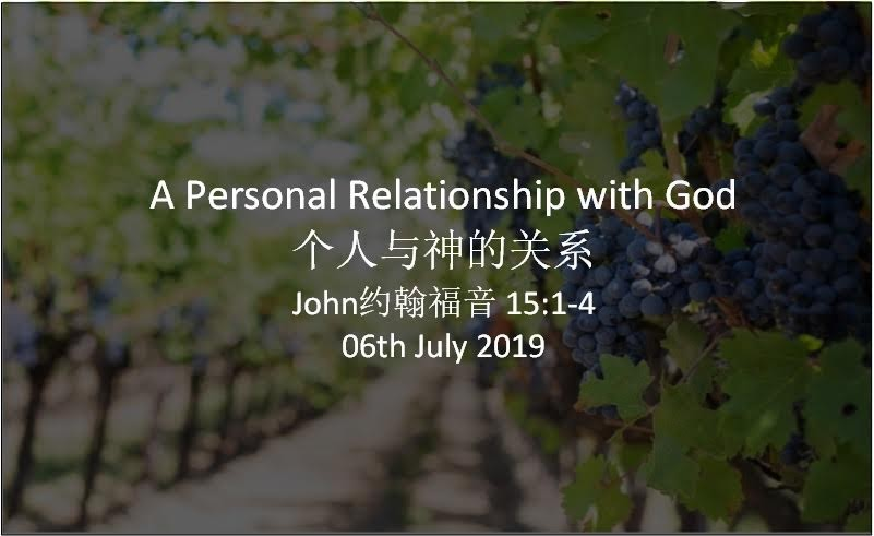 A Personal Relationship with God(个人与神的关系)